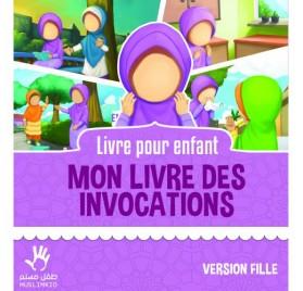 MON LIVRE DES INVOCATIONS (VERSION FILLE)