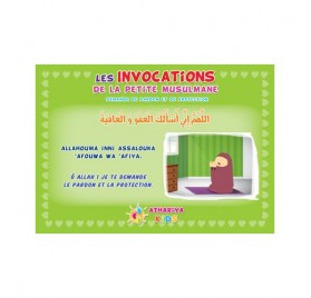 AUTOCOLLANT : LES INVOCATIONS DE LA PETITE MUSULMANE DEMANDE DE PARDON ET PROTECTION (FILLE)