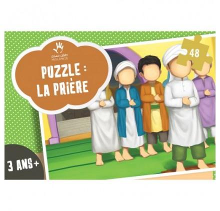 PUZZLE LA PRIÈRE (SALAT)