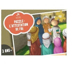 PUZZLE L'ATTESTATION DE FOI (ASHAHADA)