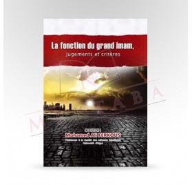 La fonction du grand imam, jugements et critères