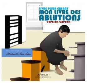 Mon Livre des ablutions (Version Garçon)