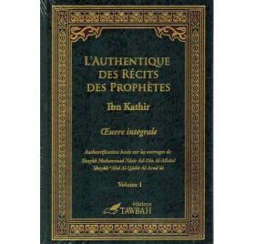 L'authentique des Récits des Prophètes (2 volumes)
