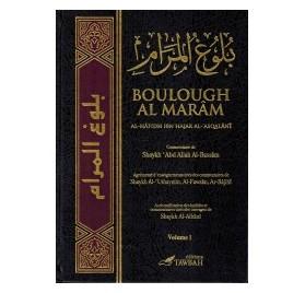 Boulough Al Marâm Commentaire de Shaykh ' Abd Allah Al-Bassâm en 3 Volumes