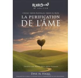 La purification de l'âme
