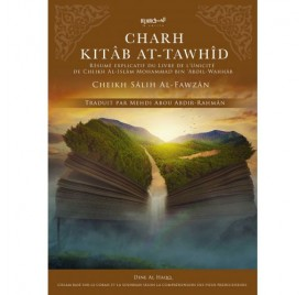 CHARH KITAB AT-TAWHID VOL 1