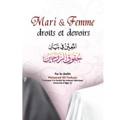 Mari & Femme