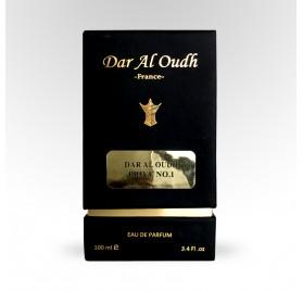 Dar Al Oudh privé n°1